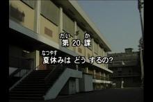 Học tiếng nhật với VJEC - Minna_Shokyuu_Kaiwa_20
