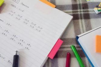 6 tuyệt chiêu giúp bạn trau dồi vốn từ vựng tiếng Nhật hiệu quả