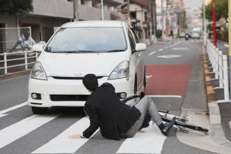 事故や被害に遭わないために