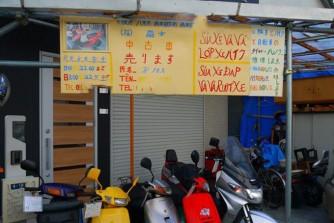 5 phố người Việt lớn ở Nhật Bản