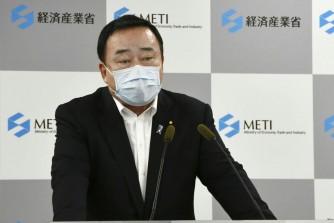 Hỗ trợ tiền thuê nhà bắt đầu tiếp nhận từ ngày 14 , khoản tiền tối đa 6 triệu yên cho doanh nghiệp