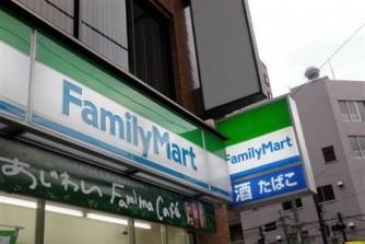 ITOCHU chào mua công khai cổ phần và quản lý tích hợp tại Family Mart