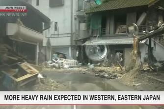 Dự báo miền Đông, miền Tây Nhật Bản tiếp tục có mưa