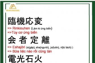 Thành ngữ bốn chữ trong tiếng Nhật bạn nên biết