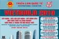 ハノイ:国際建築展示会「VIETBUILD」、10月10日まで開催中